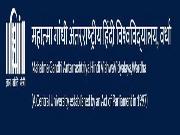 Mahatma Gandhi Antarashtriya Hindi Viswavidyalaya (MGAHV) (Photo/Website)