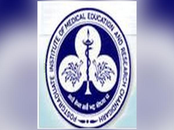 PGIMER, Chandigarh logo