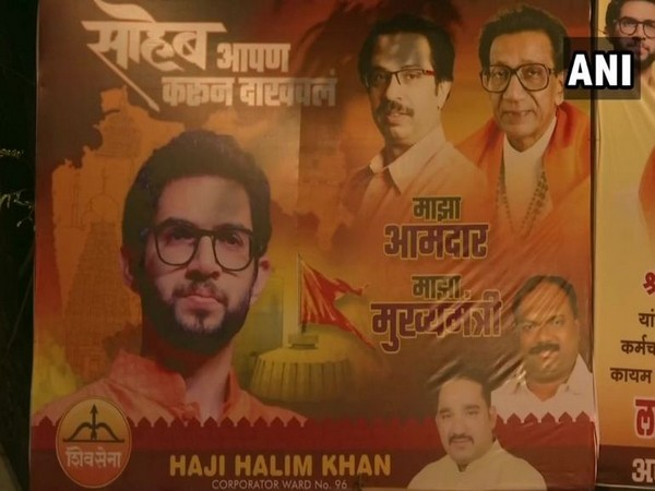 Poster featuring Aditya Thackeray installed outside Matoshree (Photo/ANI)