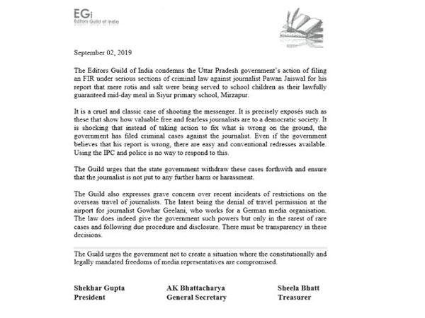 The statement of Editors Guild of India (Photo/EGI Twitter)