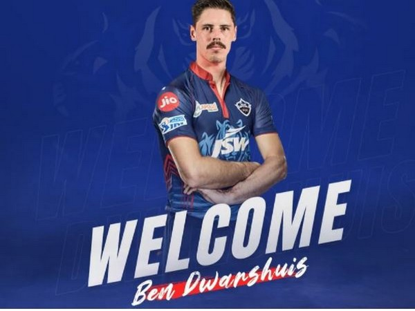 Australian fast bowler Ben Dwarshuis (Image: Delhi Capitals)