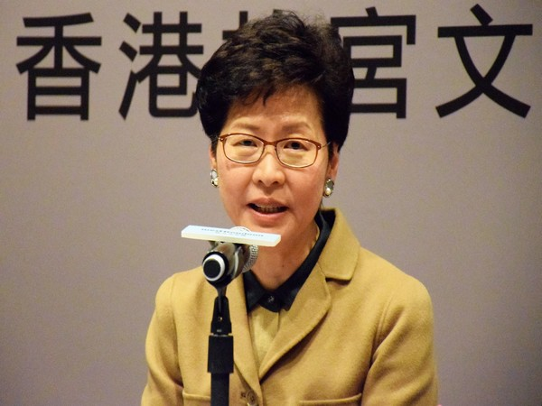 Hong Kong's top official Carrie Lam (File pic)