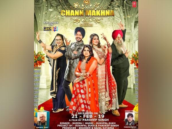 Chann Makhna Full poster