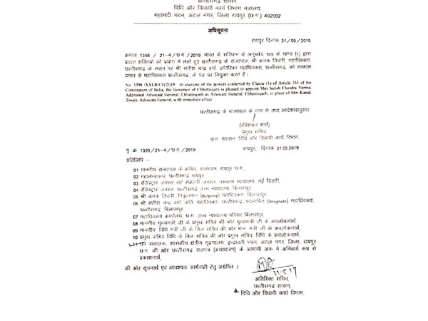 Satish Chandra Verma, Additional Advocate General, appointed as Advocate General of Chhattisgarh