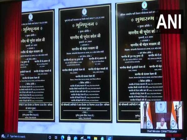 Chhattisgarh CM Bhupesh Baghel in the event held on Saturday. Photo/ANI