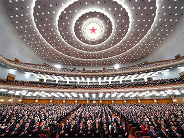 The second session of 13th National People's Congress