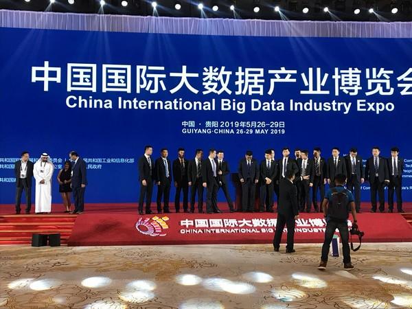 China International Big Data Industry Expo 2019 kicked off at Guiyang City here on Sunday.
