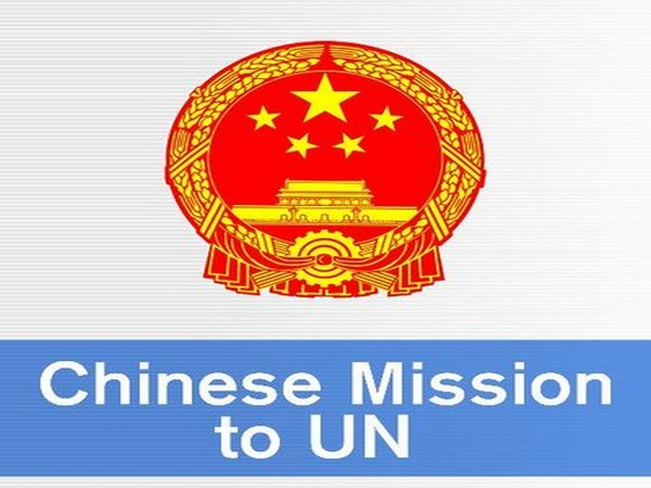 Chinese Mission to the UN ( Photo Credit: Chinese Mission to UN Twitter)