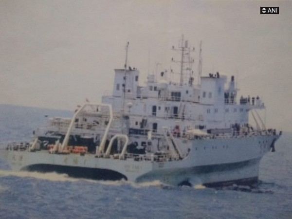 The Suspicious Chinese Research vessel Shi Yan 1 driven out of Indian waters by the Indian Navy. Photo/ANI