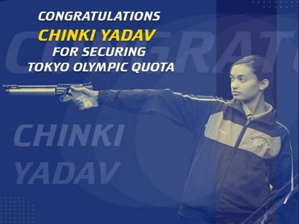 Indian shooter Chinki Yadav (Photo/ SAIMedia)