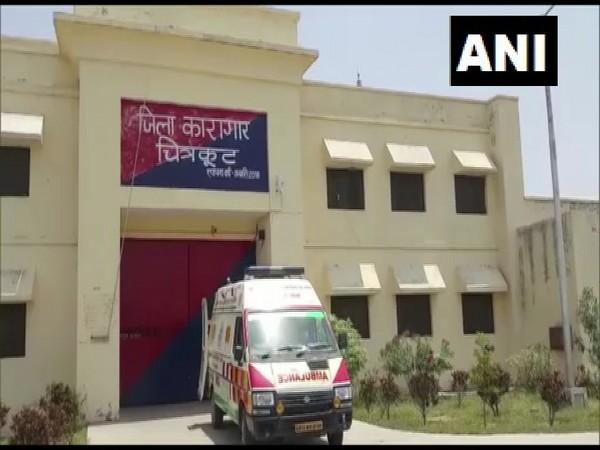 Visual of Uttar Pradesh's Chitrakoot jail (Photo/ANI)
