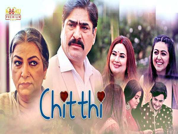Chitthi Web Series