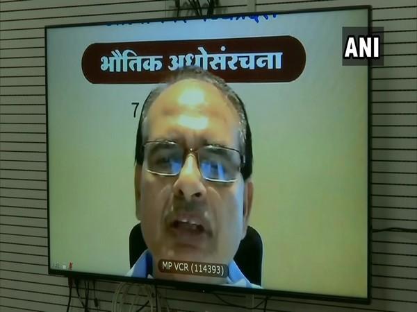 Madhya Pradesh Chief Minister Shivraj Singh Chouhan addressed Aatma Nirbhar Madhya Pradesh webinar on Friday. (Photo/ANI)