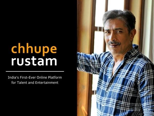Chhupe Rustam