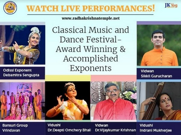 Classical Music and Dance Festival