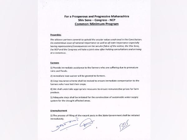 Common Minimum Programme of Maha Vikas Aghadi.