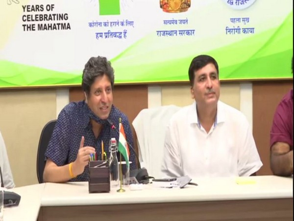 Visual from Congress press conference in Jaipur