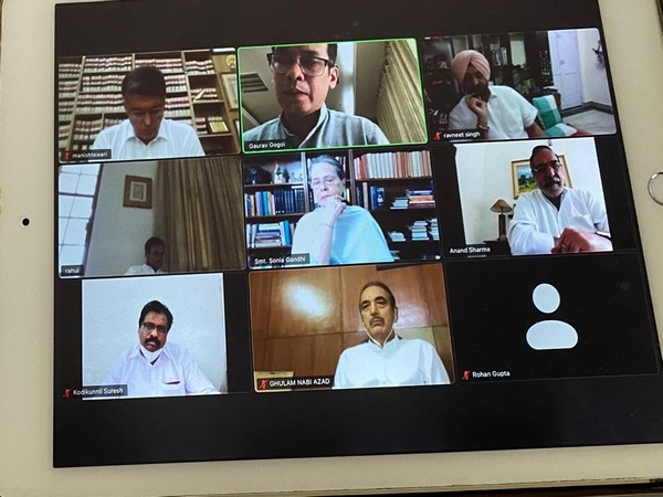 The Congress Parliamentary Strategy Group meeting on Tuesday