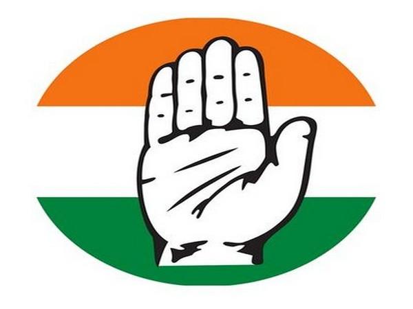 Congress electoral logo