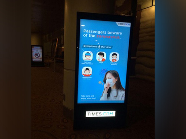 Health Ministry has put up signage boards at Mumbai International Airport to create awareness on coronavirus. (Image courtesy: Ministry of Health)