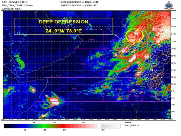 Visual representation of Cyclone Tauktae (Photo/Indian Meteorological Department)