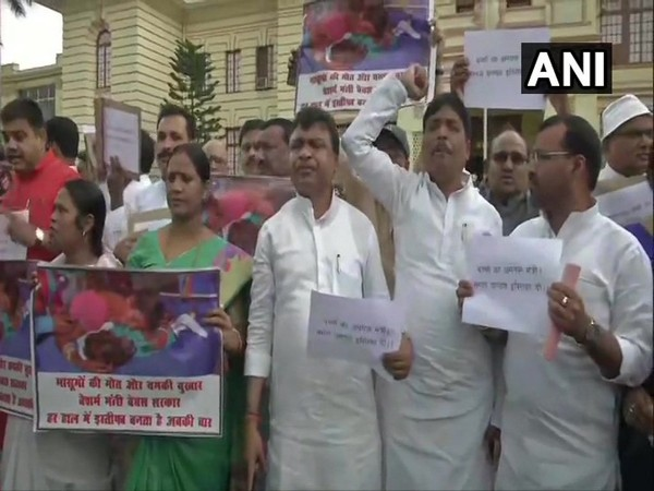 The RJD MLAs protested against the deaths of children due to the encephalitis outbreak in Bihar. [Photo/ANI]