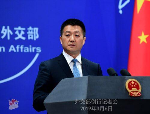 Chinese Spokesperson Lu Hao