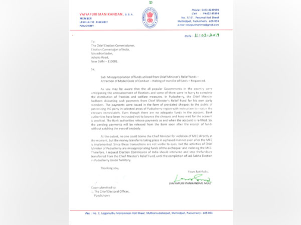 A copy of the letter written by AIADMK whip Vaiyapuri Manikandan to the Election Commission. (Photo/ANI)