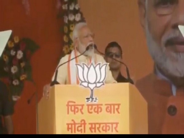 PM Narendra Modi addresses a public rally in Gumli, Jharkhand on Wednesday. [Photo/ANI]