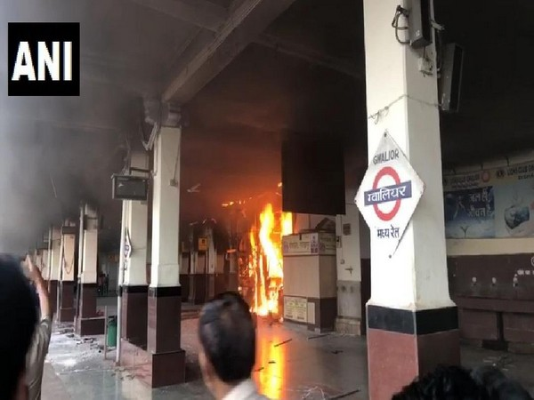 Fire breaks out at Gwalior Railway Station Photo/ANI