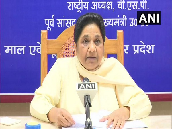 BSP supremo Mayawati (File photo)