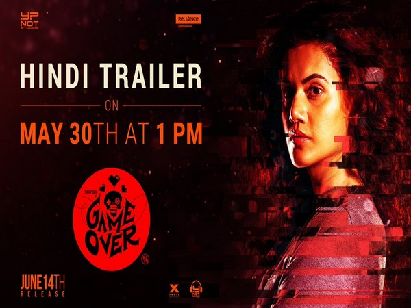 A poster of Taapsee Pannu's 'Game Over'. Image courtesy: Twitter