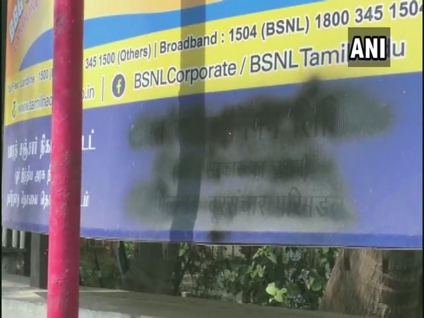 Text in Hindi language on signages at BSNL office, Post Office outside Trichy Airport was painted black. Photo/ANI