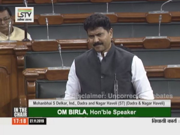 Dadra and Nagar Haveli Lok Sabha MP Mohan Delkar (Picture source: Lok Sabha website)