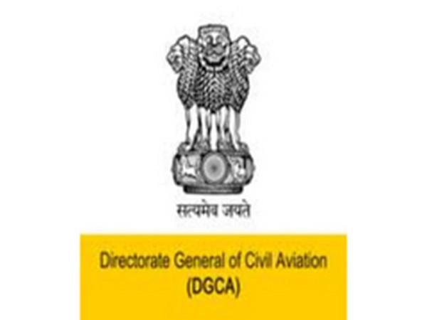 Directorate General of Civil Aviation (DGCA) logo
