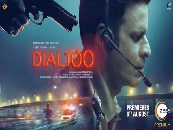 Motion poster of 'Dial 100' (Image source: Instagram)