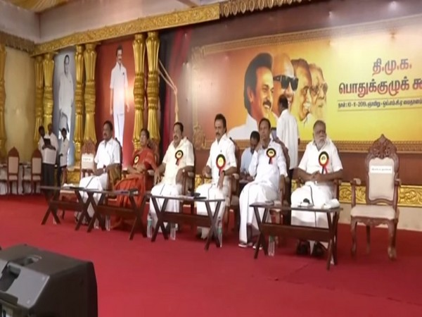 DMK president MK Stalin chaired party's general council meeting at YMCA Ground in Chennai. Photo/ANI