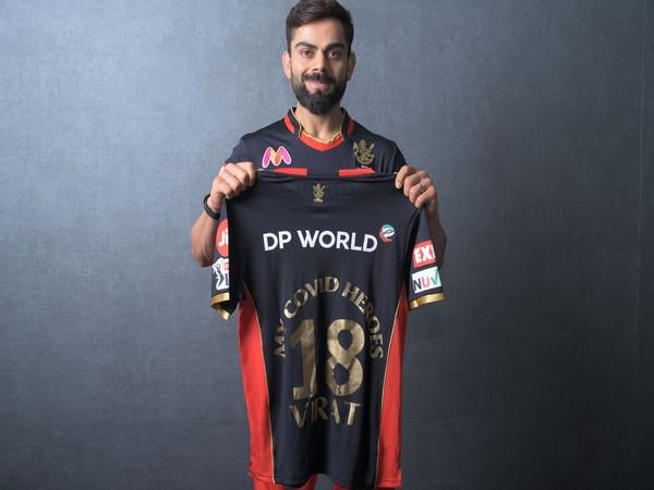 RCB's new jersey (Photo/ RCB)