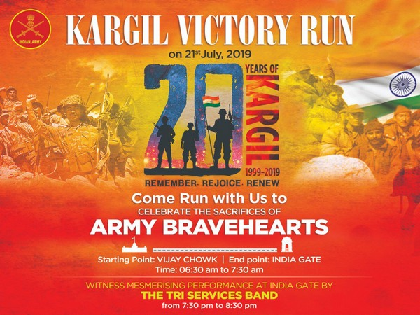 A Tri-Service band performance scheduled to be held on July 21 has been postponed, Indian Army said. (Photo Courtesy: Indian Army)