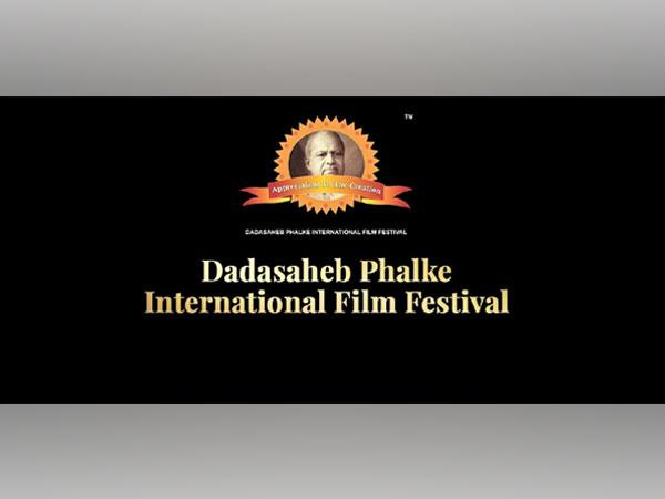 Dadasaheb Phalke International Film Festival