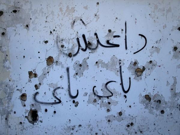 Daesh. (Photo Credit - Reuters)