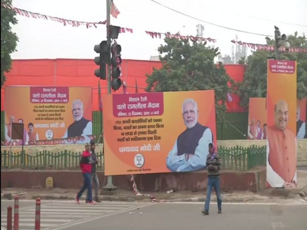 Prime Minister Narendra Modi will be addressing a public rally in Delhi today.