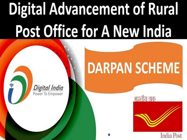 DARPAN is aimed at improving quality of service, add value and achieve financial inclusion of unbanked rural population