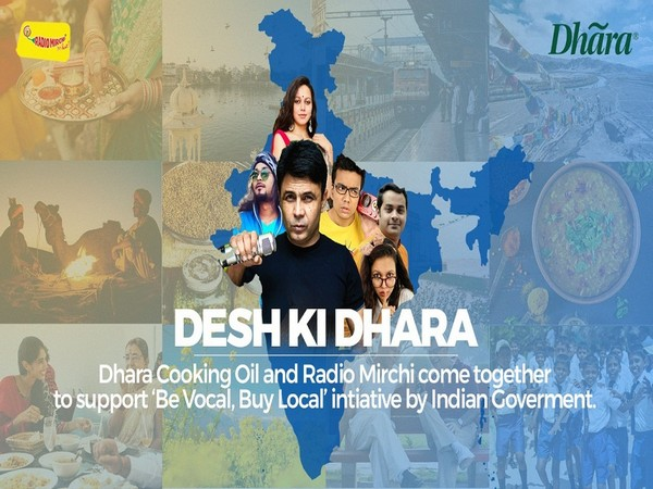 Desh ki Dhara