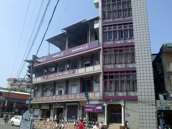 Dhanlaxmi Bank was incorporated in 1927 at Thrissur, Kerala.