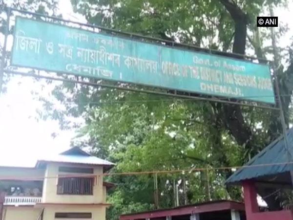 Dhemaji Court