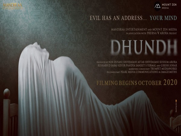 DHUNDH - EVIL HAS AN ADDRESS, YOUR MIND