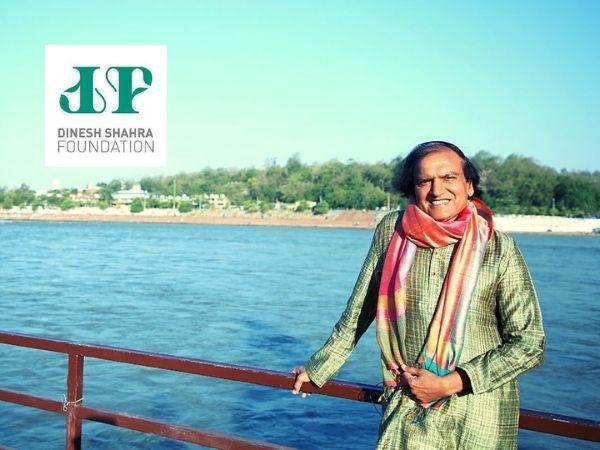 Dinesh Shahra Foundation