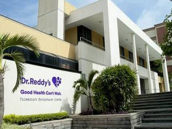 The pharmaceutical company Dr Reddy's Laboratories Ltd. (File Photo)