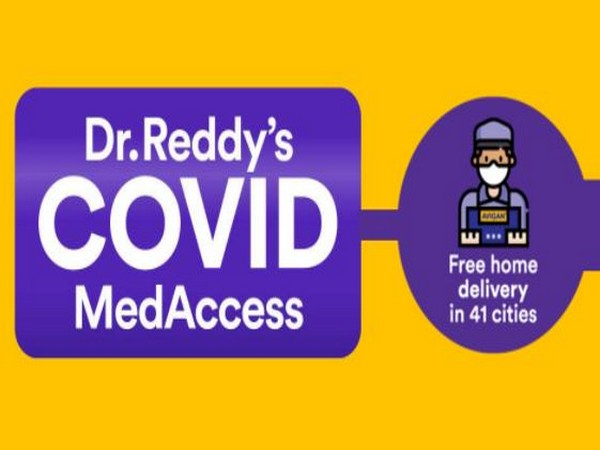 Dr Reddy's Redyx is available in strength of 100 mg vial.